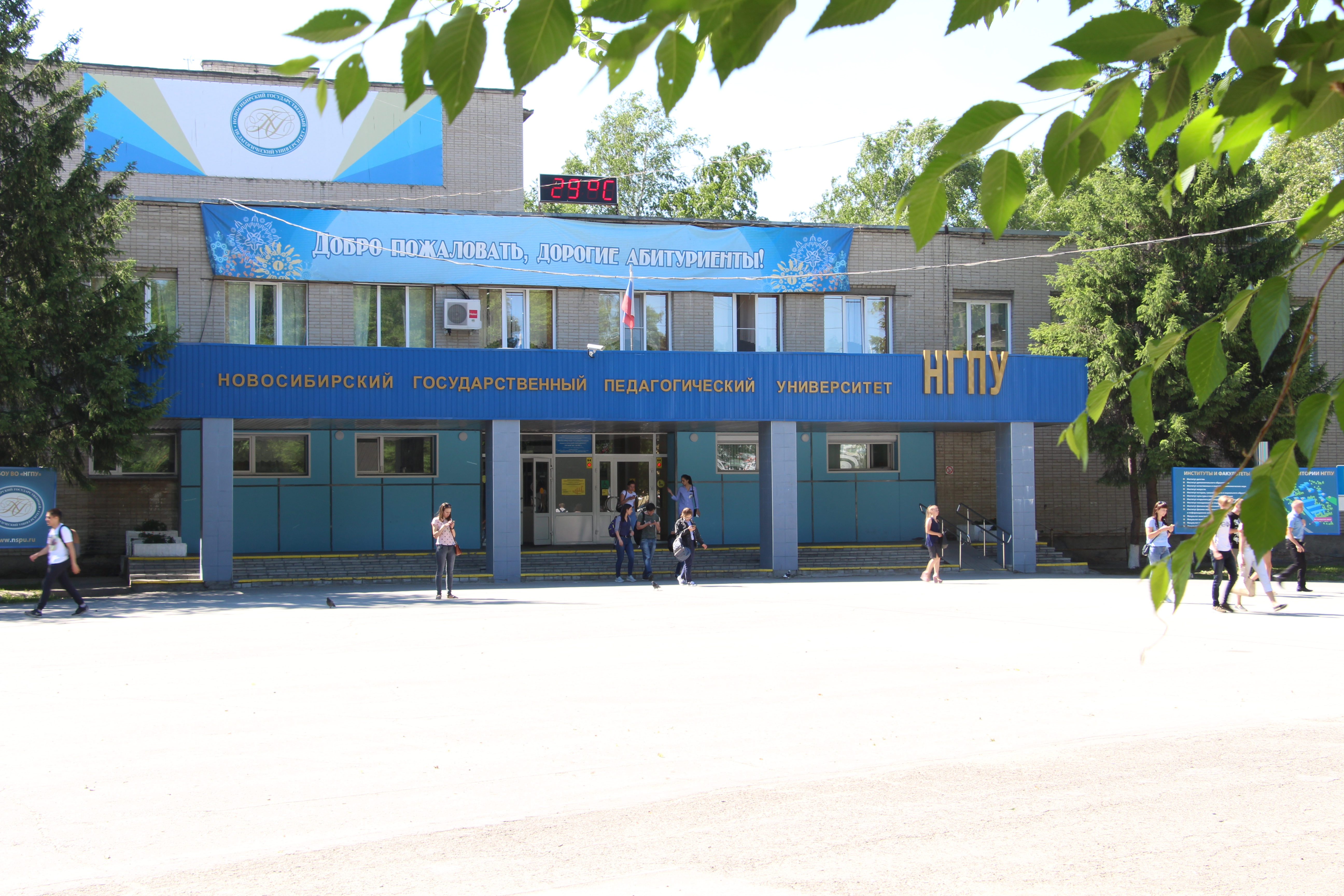 НГПУ получит финансирование на строительство бассейна