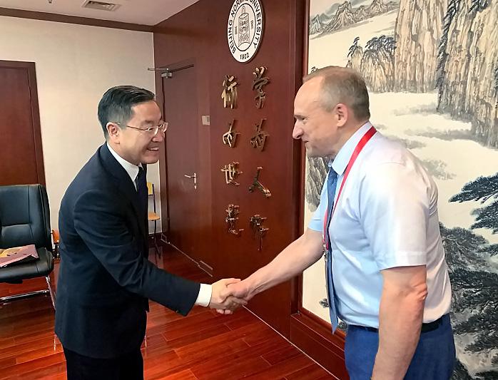 НГПУ принял участие в китайско-российском педагогическом форуме