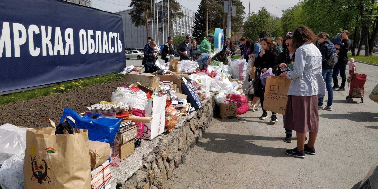 Новосибирская область: В Новосибирске прошла экологическая акция «Зеленая белка»