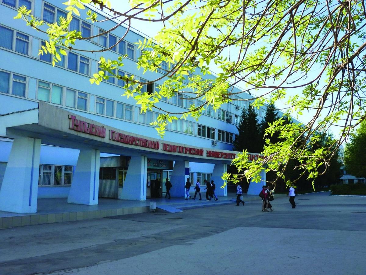 ТГПУ им. Л.Н. Толстого вошел в десятку лучших педагогических вузов России