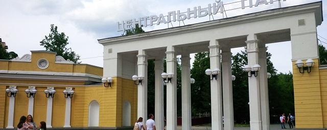 В Новосибирске отремонтируют главную площадь Центрального парка