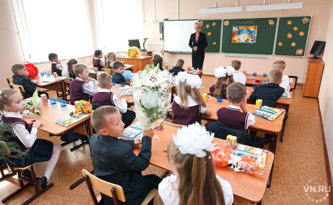 Шестеро молодых учителей придут в школы Колыванского района