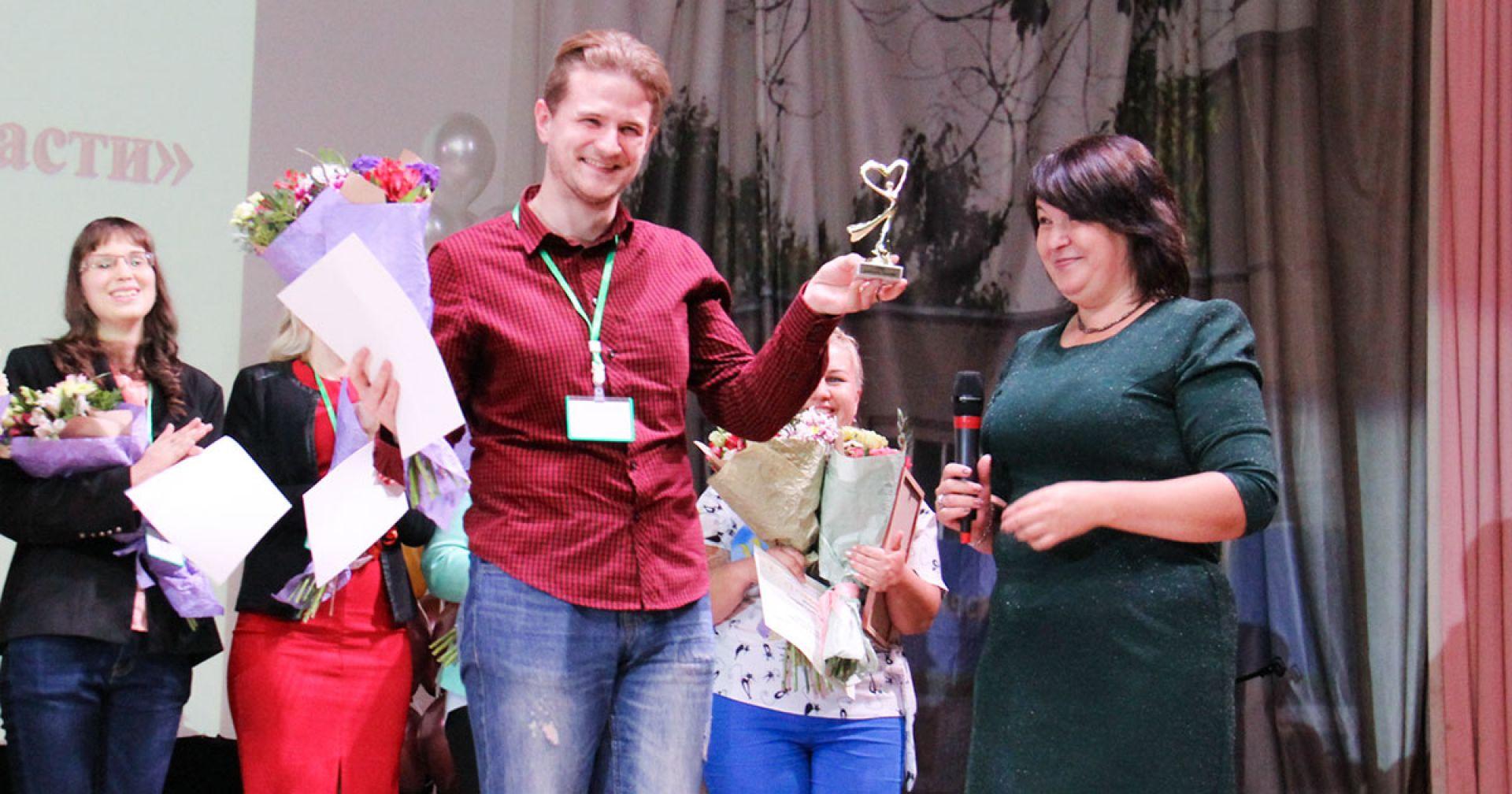 Подведены итоги областного конкурса «Педагог-психолог»