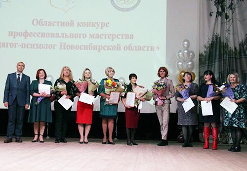 За веру в ребенка наградили педагога-психолога из Бердска