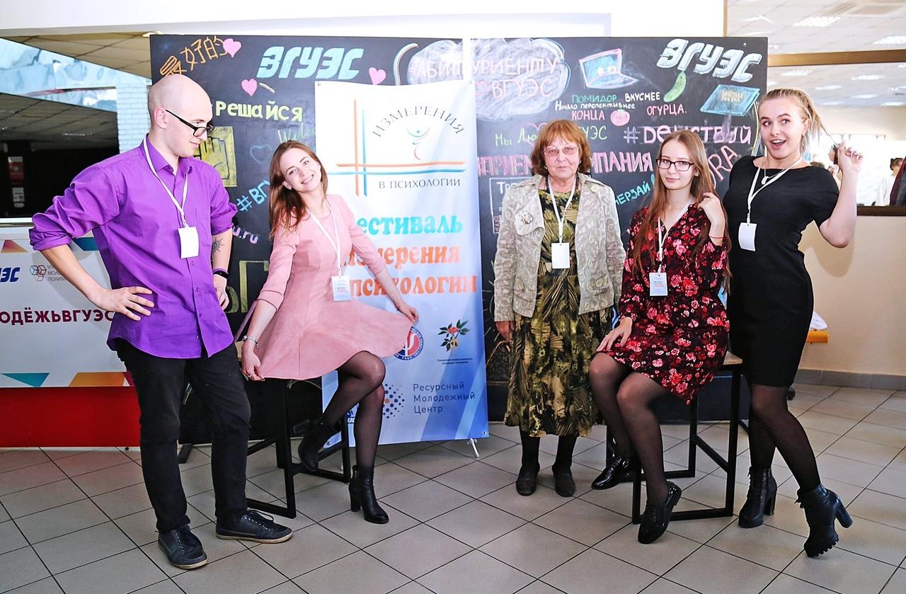 Всероссийский фестиваль по психологии: десять команд и «бронза» у НГПУ