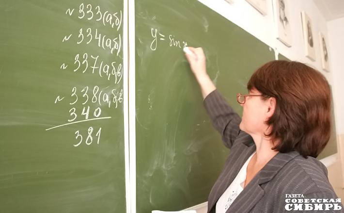 Хорошие новости для деревенского педагога