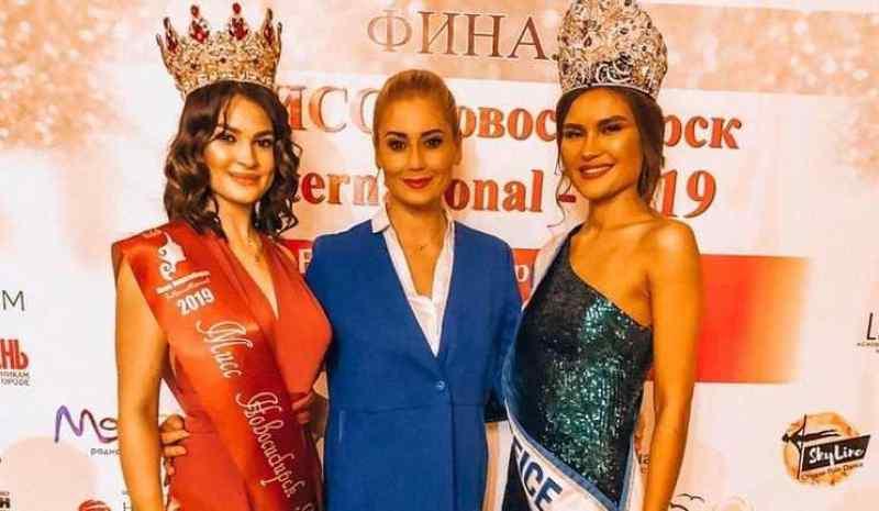 Названо имя «Мисс Новосибирск International-2019»
