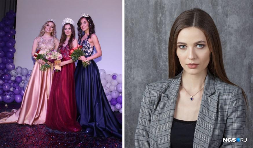 Королевы. Какие красотки прославляли Новосибирск в 2019 году — кто они такие и чем занимаются