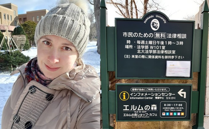 Доклад о сибирском городе привезла в Японию историк из Каргата