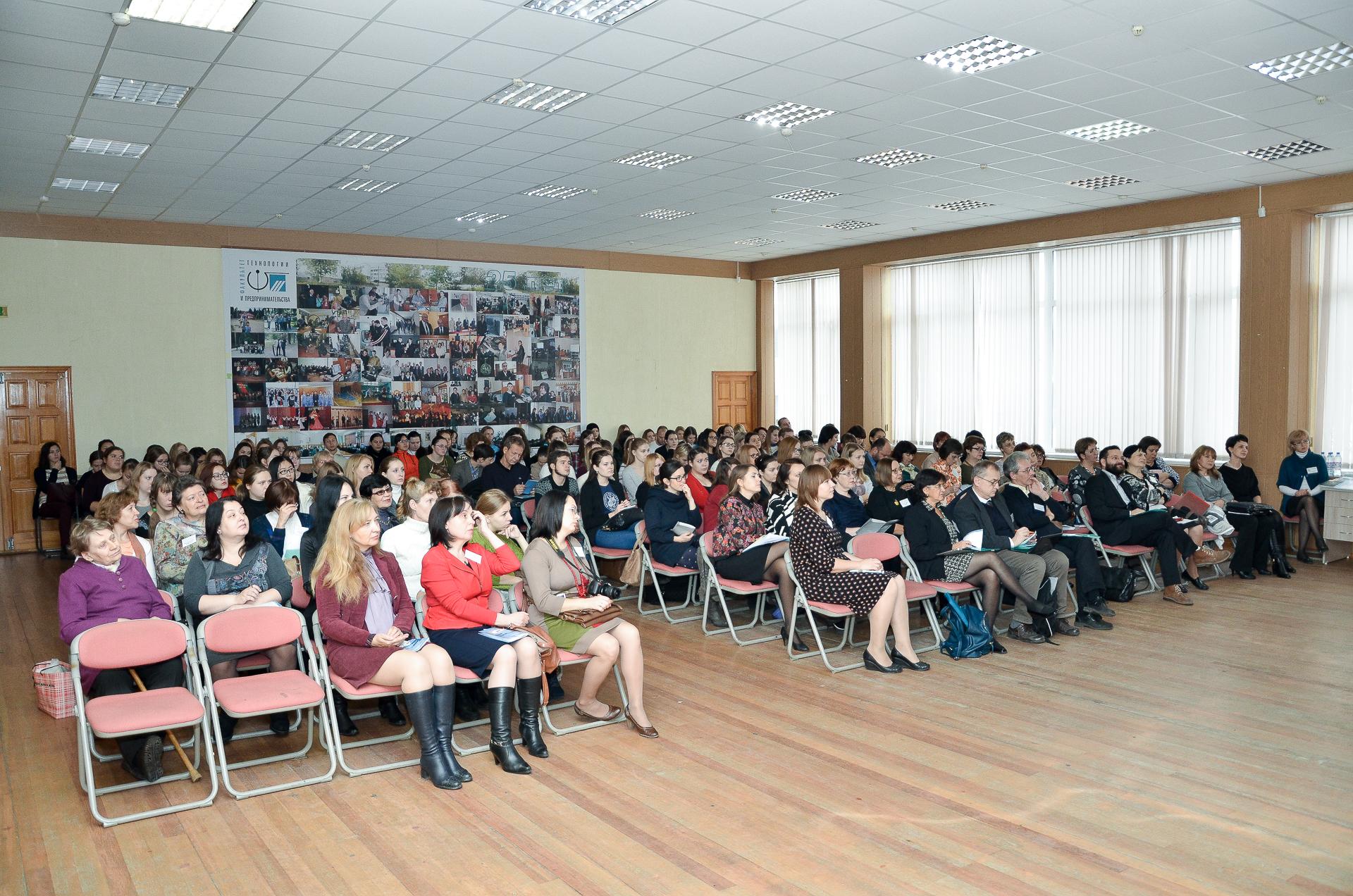 Европейская мобильность: НГПУ – участник программы Erasmus+