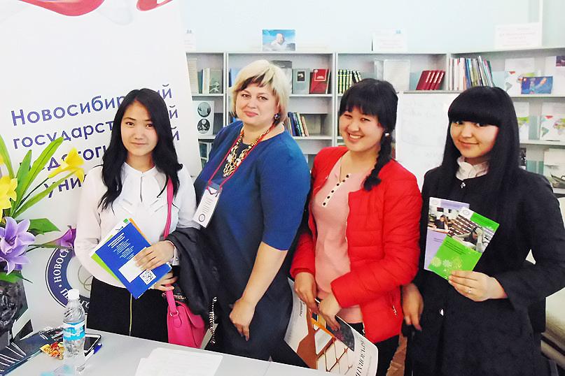 НГПУ ожидает абитуриентов из Киргизской Республики