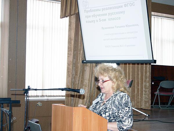 В НГПУ обсудили вопросы современного обучения русскому языку