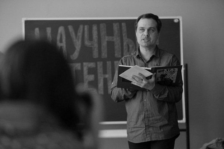 Новосибирского журналиста Антона Лучанского наградили посмертно