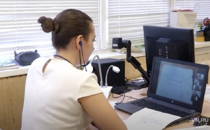 Настроить дистант учителям помогают студенты НГПУ