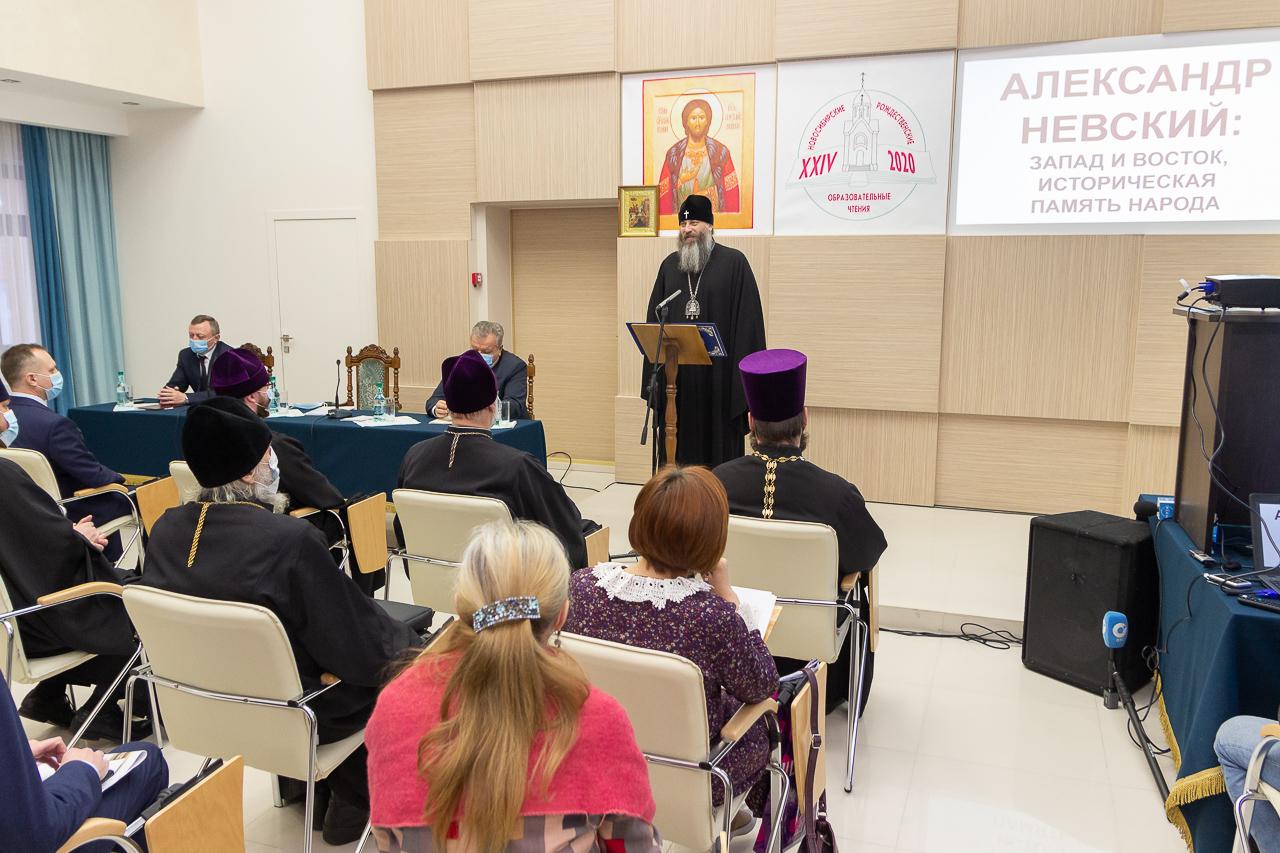 В Новосибирске состоялось торжественное пленарное заседание XXIV Новосибирских Рождественских чтений