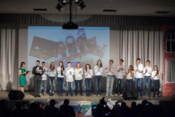 В Новосибирске выбрали «Ученика года»