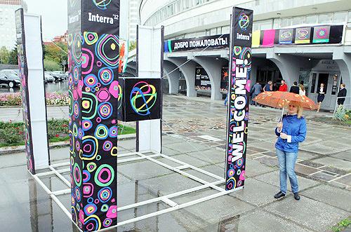 «Интерра-2013» будет инновационным и масштабным фракталом