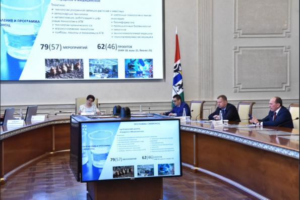 Губернатор рассмотрел вопросы развития Сибирского биотехнологического научно-образовательного центра