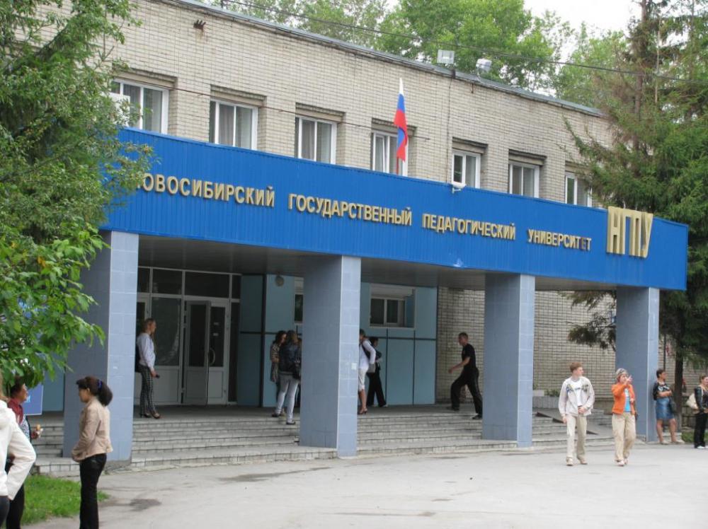 Технопарк универсальных педагогических компетенций будет создан в НГПУ за 185 млн рублей