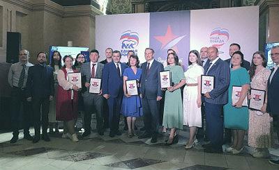 Учитель истории из Сузунского района вошла в число победителей акции «Диктант Победы»