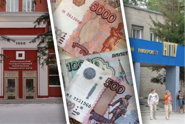 250 тысяч и выше. Топ самых дорогих специальностей вузов Новосибирска