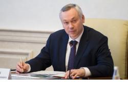 Семь новосибирских вузов готовят заявки для участия в программе Министерства науки и высшего образования РФ «Приоритет-2030»
