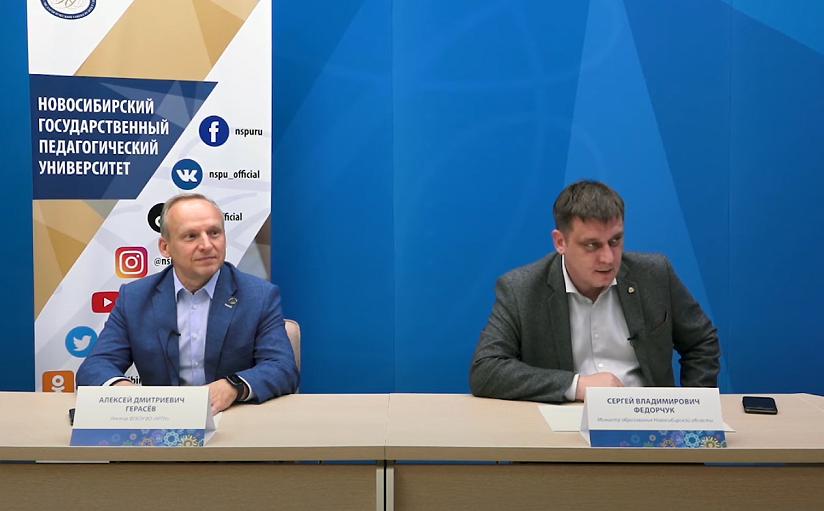 Министр Сергей Федорчук обсудил кадровую проблему с руководителями образовательных организаций