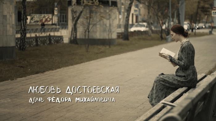 «Достоевский в Сибири»: фигура писателя, собранная из пазлов истории