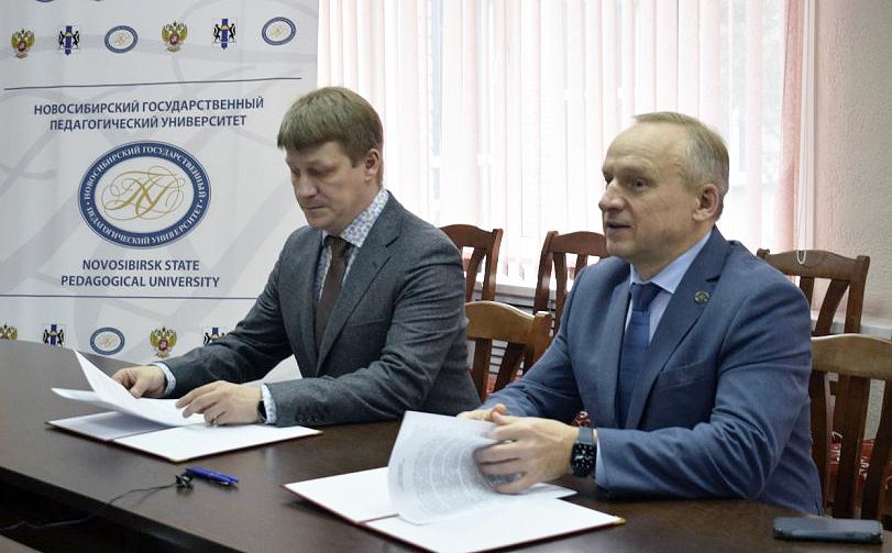 Исторический парк «Россия – Моя история» стал новым партнером НГПУ