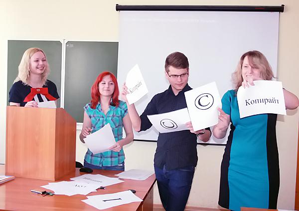 Всемирный день книги и авторского права в ИФМИП НГПУ
