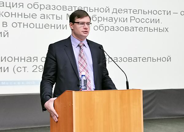 В НГПУ прошли III Региональные управленческие чтения