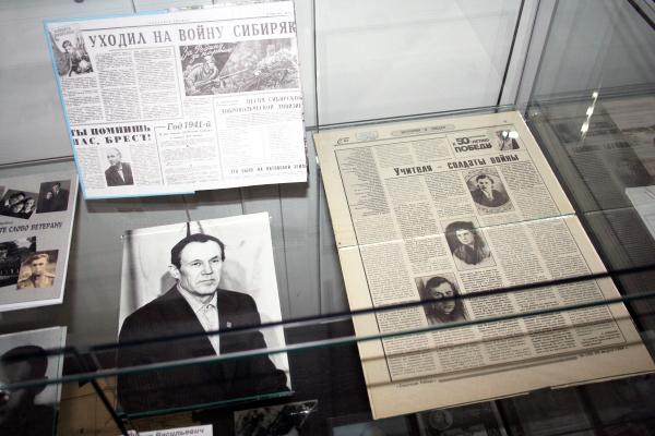 Выставка «Они сражались за Родину» открылась в НГПУ
