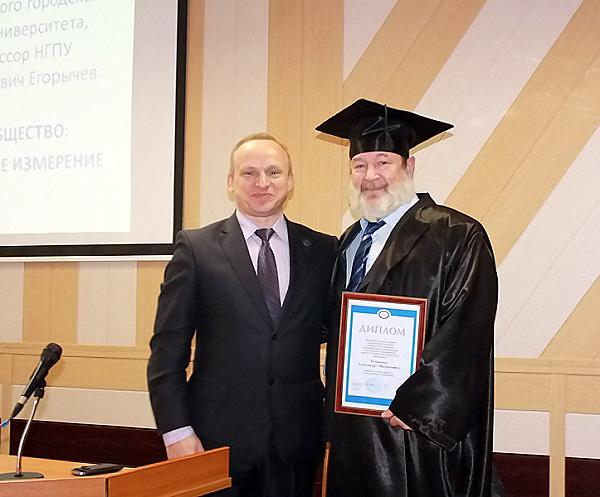 Александр Михайлович Егорычев получил звание «Почетный профессор НГПУ»