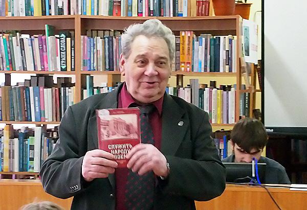 Студенты ИФМИП НГПУ встретились с историком Ю. А. Фабрикой