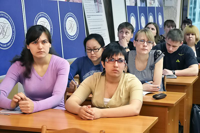 Презентация магистерских программ в НГПУ