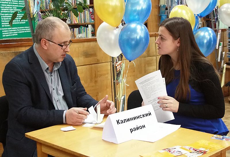 В НГПУ прошла Ярмарка педагогических вакансий