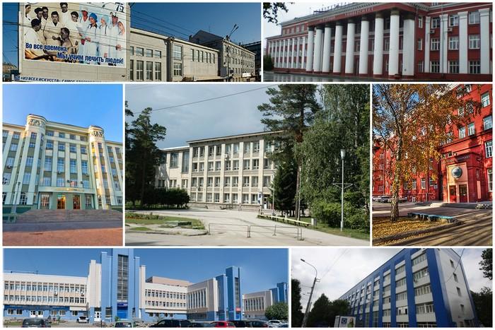 В каких вузах учились новосибирские миллиардеры и политические деятели