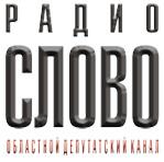 Международная конференция «VI Сибирский педагогический семинар: Стратегия и ресурсы социального воспитания: вызовы XXI века»