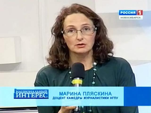 О русском языке и о роли нецензурной лексики