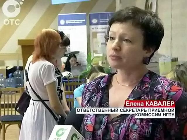 В российских вузах вывесили первые списки о зачислении студентов