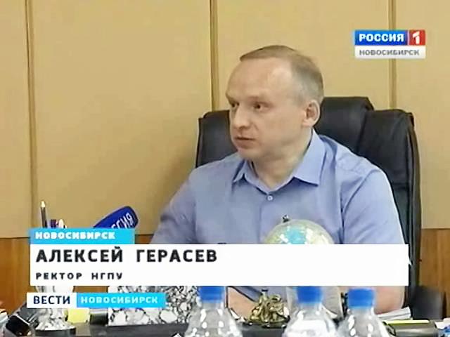Новосибирские вузыподводят итоги первой волны зачисления и строят планы на вторую волну