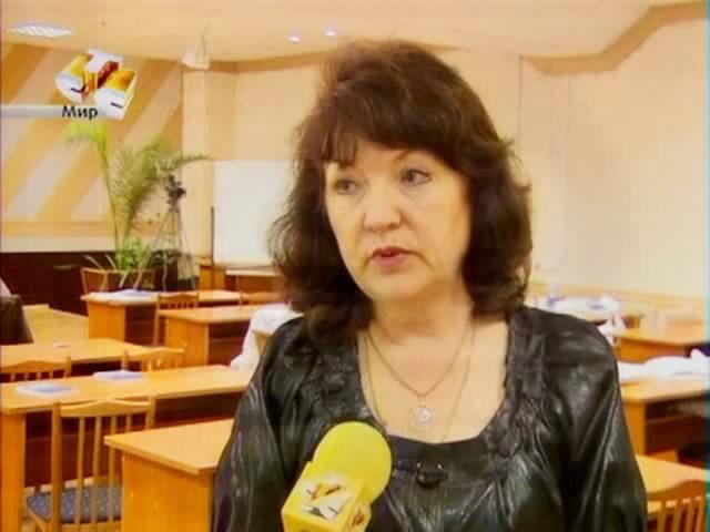 Уровневое образование и рынок труда в Новосибирске