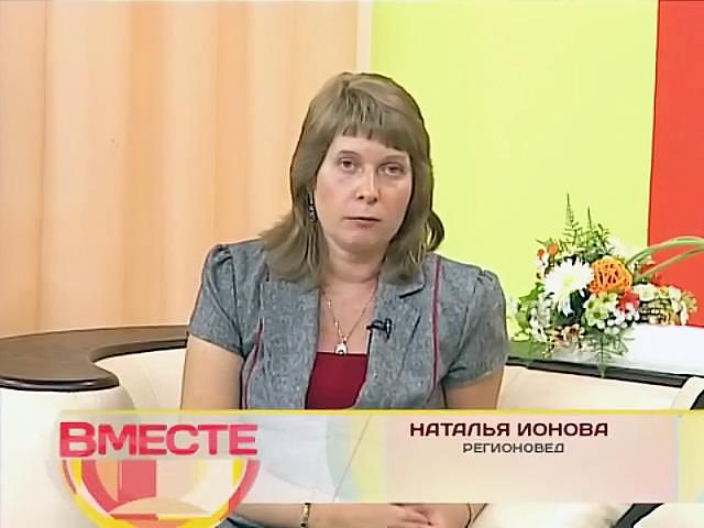 Новосибирск — Столица Сибири