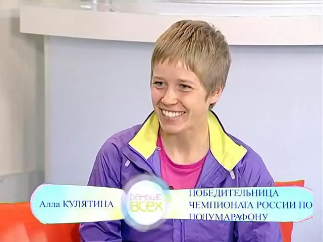 Чемпионка России по полумарафону