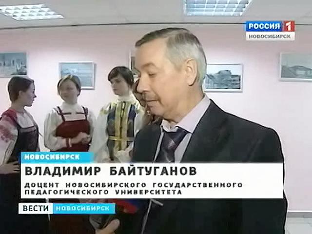 Уникальные фольклорные материалы пополнили архив Новосибирской области