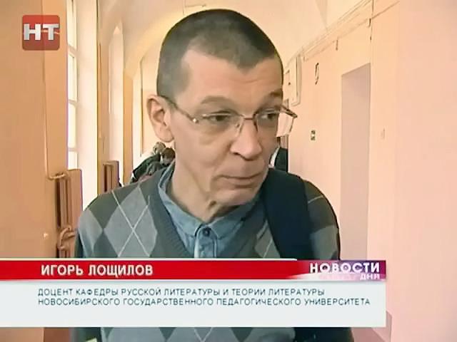 В Великом Новгороде открылась международная научная конференция «Велемир Хлебников и русский авангард»