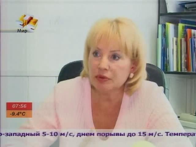 Синдром профессионального выгорания, часть 2. Интервью Дмитриевой Н.В. , профессора НГПУ