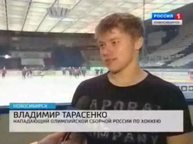 Объявлен список спортсменов, которые будут представлять Новосибирск на Олимпиаде в Сочи