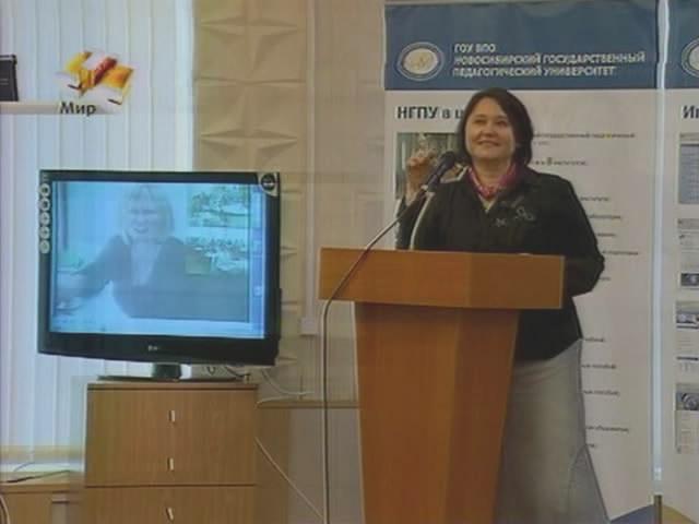 Педагоги НГПУ внедряют английскую методику обучения детей  с ограничеснными возможностями
