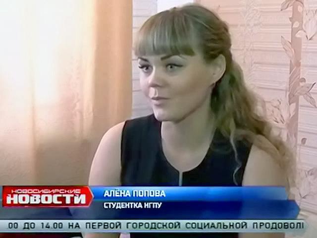 Насколько повысили плату за общежития студентам вузы Новосибирска